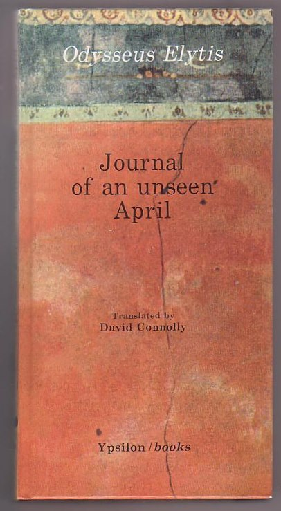 Image for Journal of an Unseen April