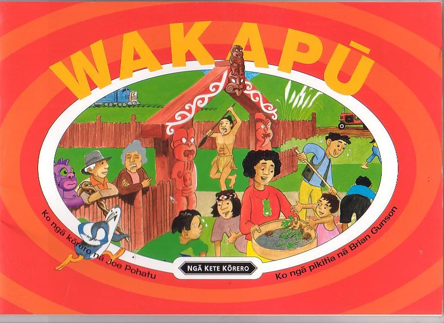 Image for Wakapu