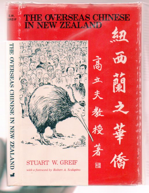 Image for The Overseas Chinese in New Zealand