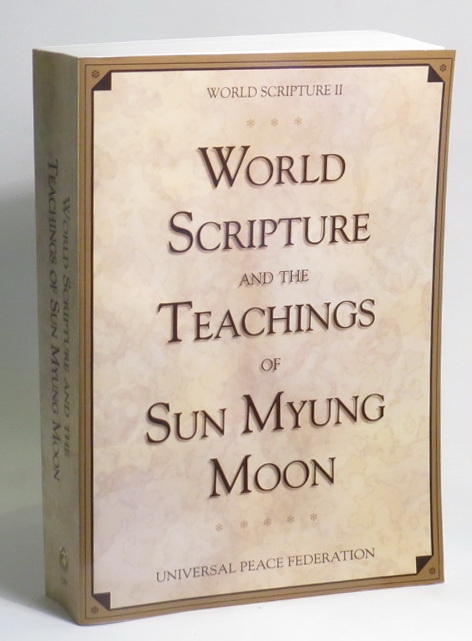 Image for World Scripture and the Teachings of Sun Myung Moon
