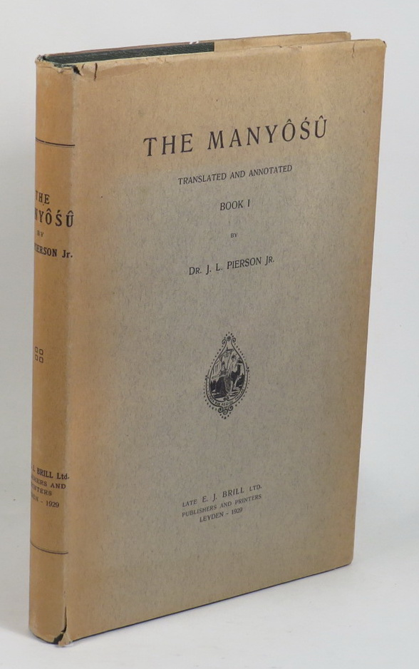Image for The Manyosu - Translated and Annotated - Book I