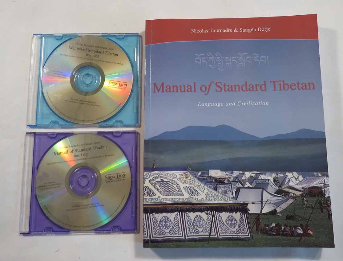 Image for Manual of Standard Tibetan - Language and Civilization