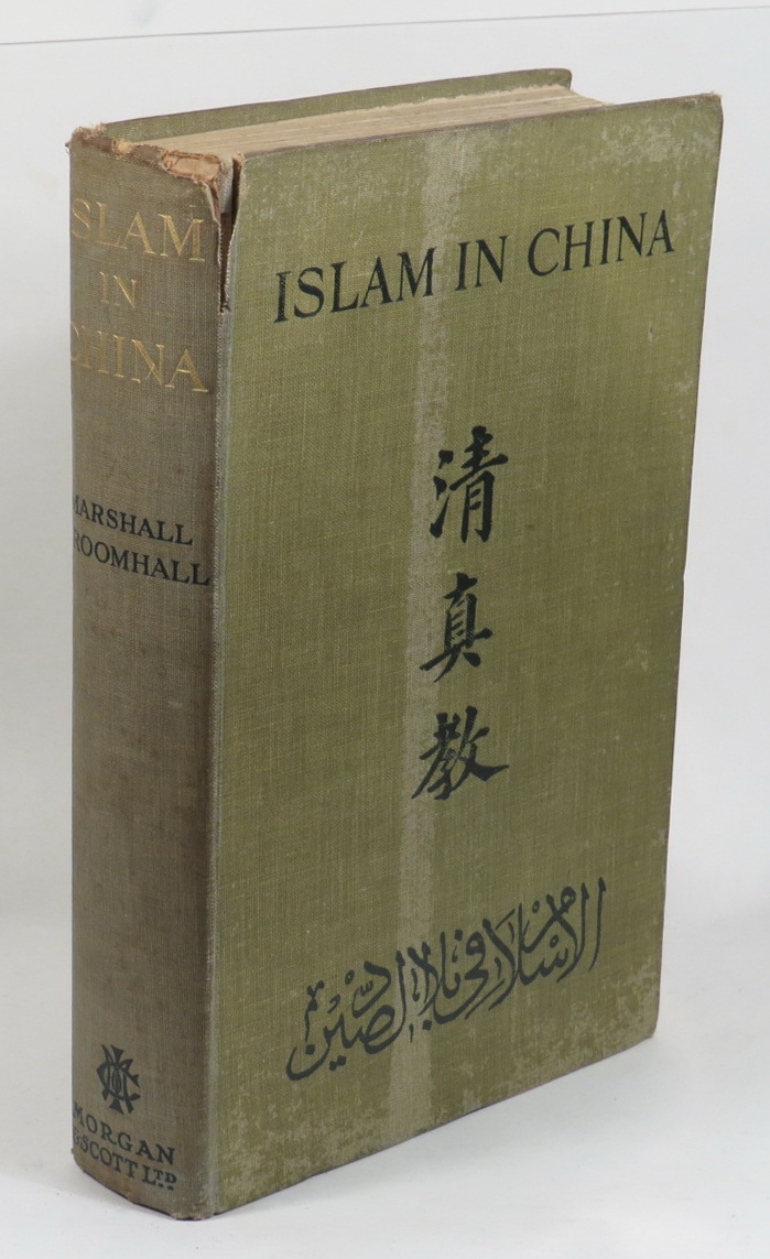 Image for Islam in China - A Neglected Problem