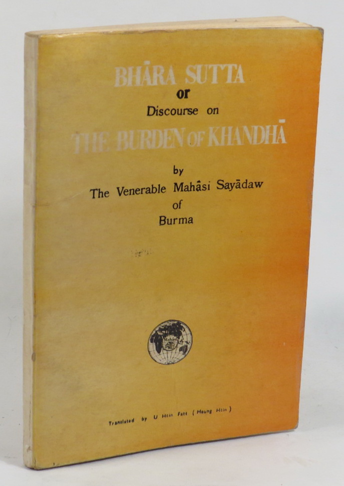Image for Bhara Sutta or The Discourse on the Burden