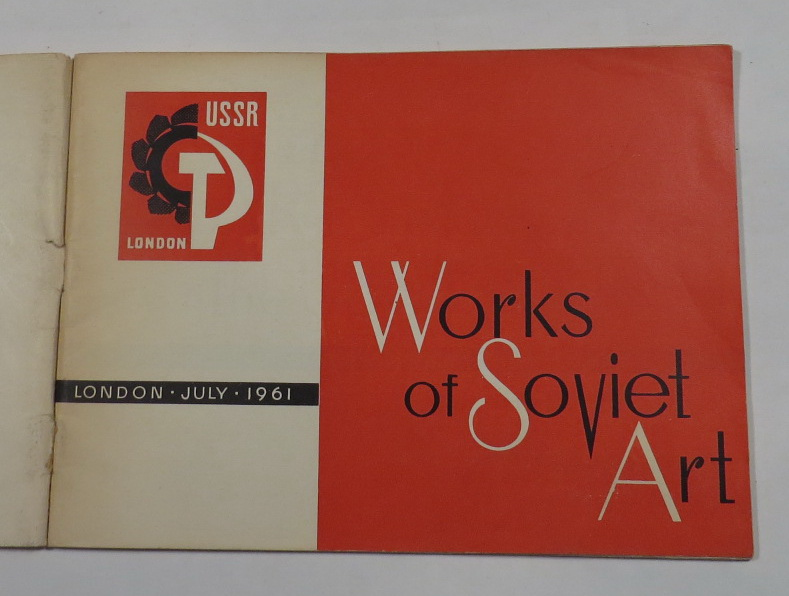 Image for Fine Arts of the USSR at the Soviet Industrial Exhibition London 1961 - Painting Sculpture Drawings Catalogue