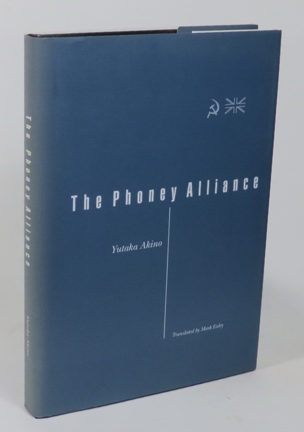 Image for The Phoney Alliance - How Britain Shaped Its Policy towards the USSR in 1941