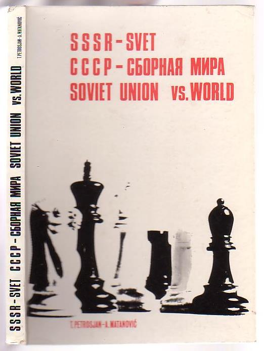 Image for SSSR-SVET [...] Soviet Union vs. World