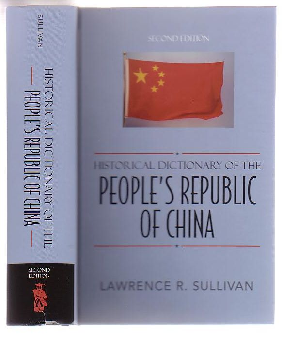 Image for Historical Dictionary Of The People's Republic Of China