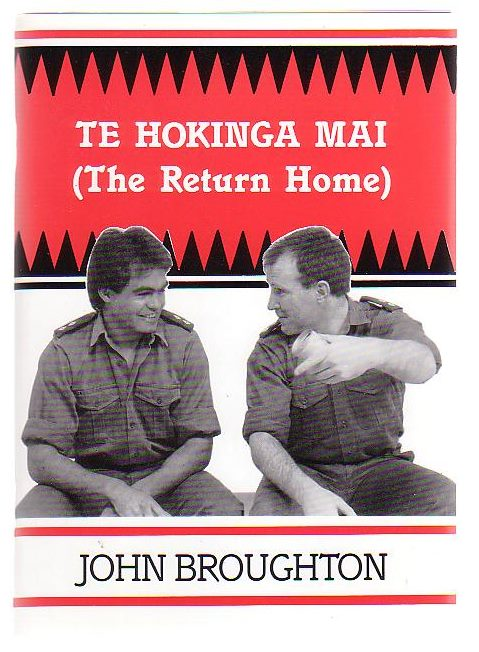 Image for Te Hokinga Mai (The Return Home)